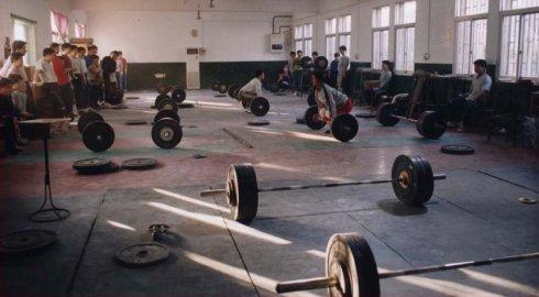 weight-lifting.jpg