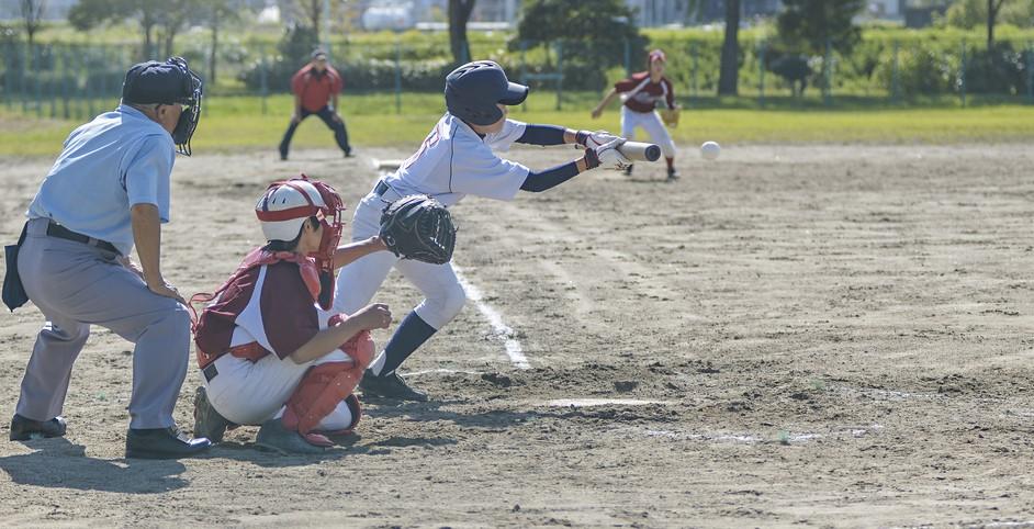 Baseball_Bunt.jpg